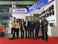 12月研色科技上海礼品箱包展圆满结束!